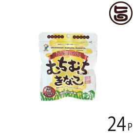 むちむちきなこ プレミアム 37g×24袋 沖縄 土産 定番 人気 黒糖 送料無料