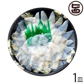 天然 めだいの薄造り1〜2人前90g×1皿 条件付き送料無料 島根県 新鮮 人気 希少