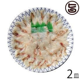 天然 スズキの薄造り1〜2人前90g×2皿 島根県 新鮮 人気 希少 条件付き送料無料