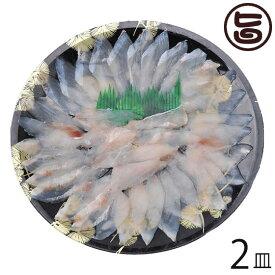 天然 カワハギの薄造り1〜2人前90g×2皿 条件付き送料無料