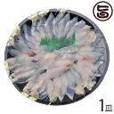 【#元気いただきますプロジェクト】 天然 カワハギの薄造り1〜2人前90g×1皿 送料無料