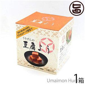 紅麹豆腐よう 5個入×1箱 沖縄 お惣菜 珍味 臭豆腐 塩麹 高級  送料無料