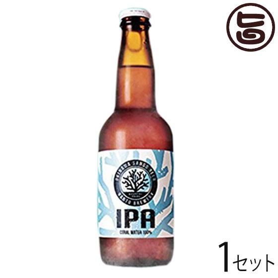 お中元 サンゴビール IPA 330ml×4瓶 グラス2個セット 送料無料 沖縄 人気 地ビール 沖縄産 お土産 お中元 お歳暮 贈り物 贅沢