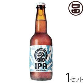 サンゴビール IPA 330ml×4瓶 グラス2個セット 沖縄 人気 地ビール 沖縄産 お土産 お歳暮 贈り物 贅沢 送料無料