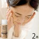 米ぬか酵素洗顔クレンジング 米ぬか 洗顔 85g×2本 みんなでみらいを 100%無添加 無添加 糠 オーガニック 天然 おすす…
