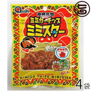 ピリ辛ミミガーチップ ミミスター 10g×4袋 沖縄 土産 沖縄土産 おつまみ おやつ 豚耳 珍味 送料無料
