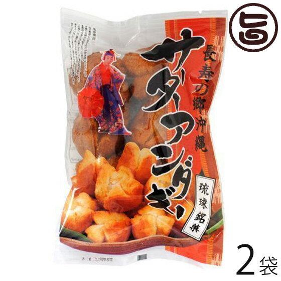 琉球銘菓 サーターアンダギー プレーン 35g (6個入り)×2袋 送料無料 どこか懐かしい素朴な味 沖縄風ドーナッツ おやつにお土産にどうぞ