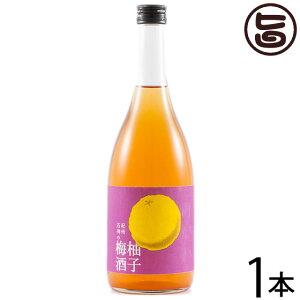 紀州石神の柚子梅酒 720ml×1本 梅酒 瓶 完熟南高梅 ゆず 無添加 条件付き送料無料