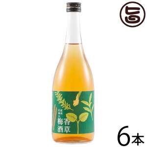 紀州石神の香草梅酒 720ml×6本 梅酒 瓶 完熟南高梅 無添加 ハーブ 条件付き送料無料