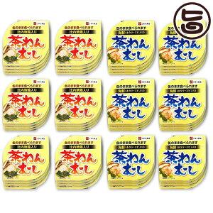茶わんむし よりどり48缶セット 秋田 土産 秋田土産 保存食 茶碗蒸し 条件付き送料無料