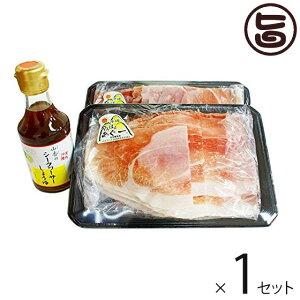 ギフト 島豚あぐー しゃぶしゃぶ肉 250g×2P タレ付き 1セット ジューシーな脂が特徴 あぐー豚肉のしゃぶしゃぶ ギフトセット  送料無料