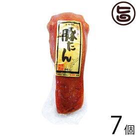 オキハム 豚たん(ポークタン) 7個 厳選された豚のタンを塩漬けにし、スモークボイルした逸品 なめらかな歯ごたえ 沖縄産 沖縄 土産 送料無料