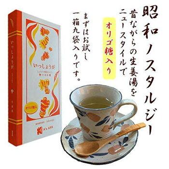 生姜湯いっしょうが18g×9包×1箱しょうが湯国産送料無料