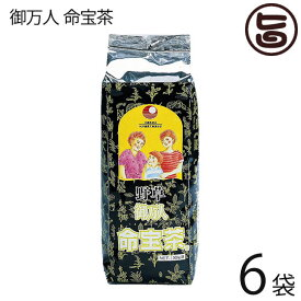 比嘉製茶 御万人命宝茶 500g×6袋 ウコンやグァバ葉など13種類をブレンドした健康ハーブティー 沖縄 土産 健康 条件付き送料無料