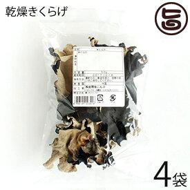 座間味こんぶ 黒きくらげ 50g×4P 食物繊維 ビタミン 送料無料