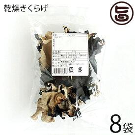 座間味こんぶ 黒きくらげ 50g×8P 食物繊維 ビタミン 条件付き送料無料