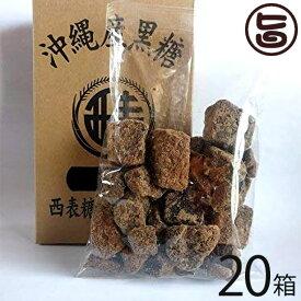 西表糖業 西表黒糖 200g×20箱 純黒糖 沖縄 黒砂糖 土産 定番 ミネラル豊富 サトウキビ 送料無料