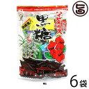 海邦商事 ハイビスカス黒糖 130g×6袋 個包装でばらまきお土産にも最適 沖縄 純黒糖 お土産 人気 バラマキ おやつ さ…
