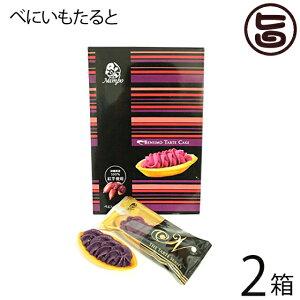 ナンポー べにいもたると 6個入×2箱 沖縄 土産 定番 人気 お菓子 紅いも タルト  送料無料