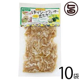 ドルバコ ゆずシークヮーサーミミガー 120g×10袋 沖縄 土産 人気 豚耳 珍味 味付け 送料無料