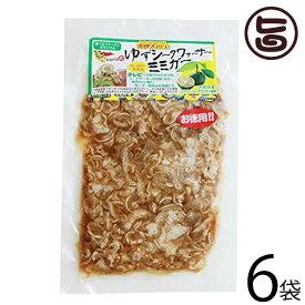ドルバコ ゆずシークヮーサーミミガー 250g×6袋 お徳用 ! 沖縄 土産 人気 豚耳 珍味 味付け 送料無料