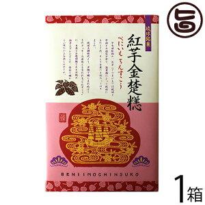 優菓堂 紅芋ちんすこう 24個入×1箱 沖縄 土産 個包装 人気 お菓子 ちんすこう 本来の食感 ホロホロ サクサク  送料無料