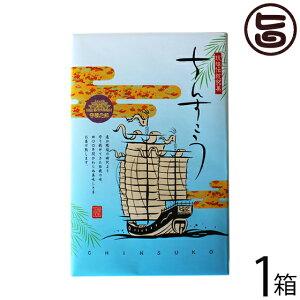 優菓堂 バニラちんすこう 24個入×1箱 沖縄 土産 人気 個包装 お菓子 ちんすこう 本来の食感 ホロホロ サクサク 送料無料