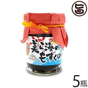丸虎食品 沖縄限定 美ら海の もずくのり 130g×5瓶 沖縄産太もずく 黒糖 塩 使用 フコイダン豊富 送料無料