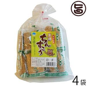 わかまつどう製菓 黒糖ちんすこう 2個入×14袋×4袋 沖縄 土産 人気 菓子 個包装 バラまき土産におすすめ 送料無料