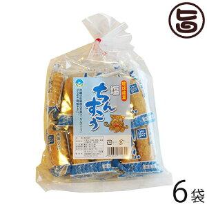 わかまつどう製菓 塩ちんすこう 2個入×14袋×6袋 沖縄 土産 人気 菓子 個包装 バラまき土産におすすめ 条件付き送料無料