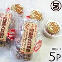 阿蘇おふくろ工房 阿蘇産 大豆納豆 30g×3個×5P 熊本県 阿蘇 美味しい 大粒 納豆 イソフラボン 発酵食品 無添加 無着…