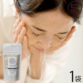 米ぬか酵素洗顔クレンジング 米ぬか 洗顔 詰替えパック 85g×1袋 みんなでみらいを 100%無添加 無添加 糠 オーガニック 天然 おすすめ 酵素 米糠 送料無料