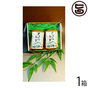 ギフト たけうち 箱入 とうふみそ (小2個箱入り) ×1箱 熊本県 九州 復興支援 健康管理 健康食品 平家の時代からの保存食  条件付き送料無料