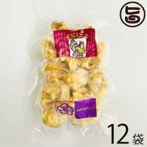 博水 ギョロチキ 250g×12袋 魚と鶏のコラボ 福岡 博多 土産 人気 惣菜 おかず 時間が経っても固くならない! 保存料無添加 条件付き送料無料