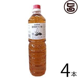 真常 琉球薬味 こーれーぐーす 1L×4本 沖縄県 人気 定番 お土産 調味料 唐辛子 お得な1リットルタイプ 送料無料