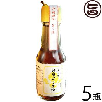 甘みのある薄口しょう油を燻製した万能だし醤油