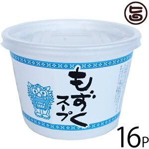 島酒家 カップスープ もずく 5g×16個 沖縄 土産 人気 汁もの 簡単 便利 手軽 送料無料