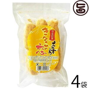 名嘉真製菓本舗 きなこの恋 ちんすこう 12個入り×4袋 沖縄 新定番 土産 人気 きな粉 大豆イソフラボン スーパーフード 送料無料
