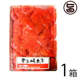 播芳 明太子 切れ子 (大) 1kg×1箱 大阪 土産 人気 めんたいこ 大きな切れ子 辛子明太子 条件付き送料無料