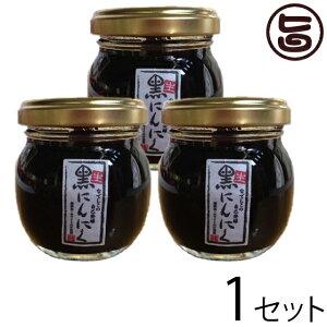 ギフト なでしこの自然食品 なでしこの黒にんにく生醤油 3瓶セット(80ml×3瓶)×1箱 大阪府 人気 発酵 調味料 ポリフェノールアミノ酸豊富 S−アリルシステイン 食べる美容液 化学調味料不使用