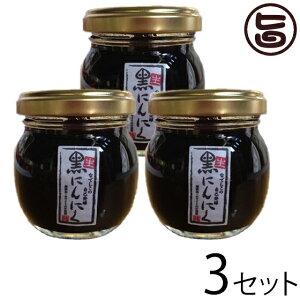 お中元 ギフト なでしこの自然食品 なでしこの黒にんにく生醤油 3瓶セット(80ml×3瓶)×3箱 大阪府 人気 発酵 調味料 ポリフェノールアミノ酸豊富 S−アリルシステイン 食べる美容液 化学調味
