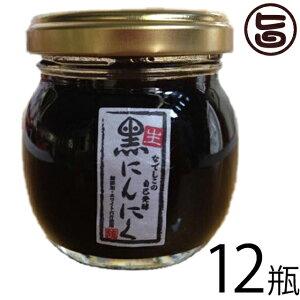 なでしこの自然食品 なでしこの黒にんにく生醤油 80ml×12瓶 大阪府 人気 発酵 調味料 ポリフェノールアミノ酸豊富 S−アリルシステイン 食べる美容液 化学調味料不使用 送料無料