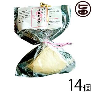 美ら燻 燻製 島豆腐 プレーン 80g×14個 沖縄 土産 人気 島豆腐 高たんぱく チーズのような濃厚さでワインやお酒のおつまみにオススメ 条件付き送料無料