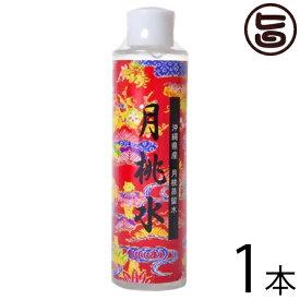 スクワラン本舗 月桃水 200ml×1本 沖縄 土産 人気 化粧水 無添加 美容 健康管理 送料無料