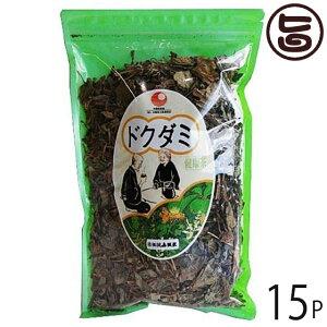 比嘉製茶 ドクダミ茶 100g×15袋 沖縄 土産 人気 健康茶 茶葉タイプ 国産ドクダミ使用 完全無農薬 ミネラル豊富 ハーブティ 条件付き送料無料