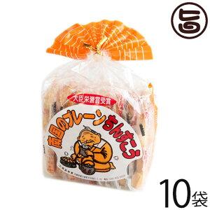 南国製菓 南国のプレーンちんすこう (2個入×18袋)×10袋 沖縄 定番 土産 人気 菓子 個包装 ばら撒き土産にもおすすめ 条件付き送料無料