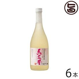 フジチク 本格米焼酎 馬花誉 うまかよ 720ml×6本 熊本 土産 人気 常楽酒造 水割りかロックで 国産米使用 送料無料