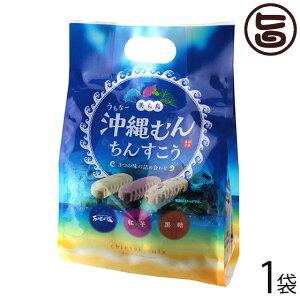 南都物産 美ら島沖縄むんちんすこう 21個入×1袋 3種の味入り 沖縄 土産 人気 菓子 ちんすこう 送料無料