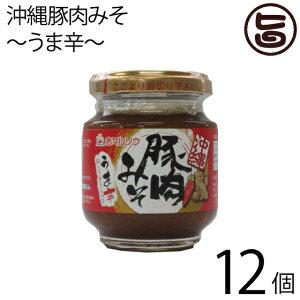 赤マルソウ 沖縄豚肉みそ うま辛 140g×12個 沖縄 土産 調味料 肉味噌 おにぎり サバの味噌煮 野菜スティック 送料無料