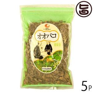 比嘉製茶 オオバコ茶 100g×5袋 沖縄 土産 人気 健康茶 お土産 希少 ハーブティー 美容 ビタミンA・C・K含有 条件付き送料無料